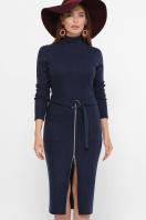 . платье Виталина 1 д/р. Цвет: синий купить