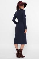 . платье Виталина 1 д/р. Цвет: синий цена