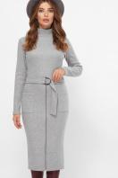 . платье Виталина 1 д/р. Цвет: св. серый купить