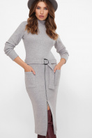 . платье Виталина 1 д/р. Цвет: св. серый цена