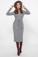 . платье Виталина 1 д/р. Цвет: серый купить