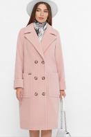 . Пальто П-347-100. Цвет: 2901-пудра цена
