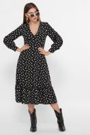 . платье Данита д/р. Цвет: черный-белый м.цветок купить