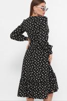 синее платье с цветочным принтом. платье Данита д/р. Цвет: черный-белый м.цветок цена