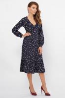 синее платье с цветочным принтом. платье Данита д/р. Цвет: синий-букетик купить