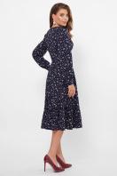 синее платье с цветочным принтом. платье Данита д/р. Цвет: синий-букетик цена