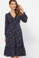 синее платье с цветочным принтом. платье Данита д/р. Цвет: синий-букетик в интернет-магазине