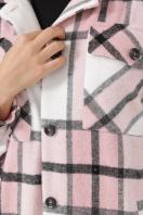 . рубашка Роуз д/р. Цвет: клетка розовая в интернет-магазине