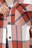 . рубашка Роуз д/р. Цвет: клетка терракот в интернет-магазине