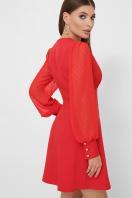 . платье Делила д/р. Цвет: красный купить