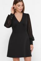 . платье Делила д/р. Цвет: черный купить