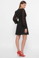 . платье Делила д/р. Цвет: черный цена
