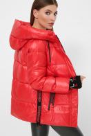 . Куртка 8290. Цвет: 04-красный цена