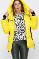 . Куртка 8290. Цвет: 06-желтый купить