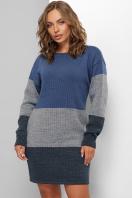 . Платье 179. Цвет: синий в интернет-магазине