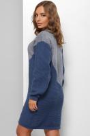 . Платье 181. Цвет: светлый джинс-синий купить