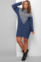 . Платье 181. Цвет: светлый джинс-синий в интернет-магазине