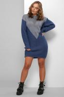 . Платье 181. Цвет: светлый джинс-синий недорого
