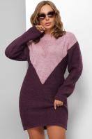 . Платье 181. Цвет: сирень-фиолетовый цена