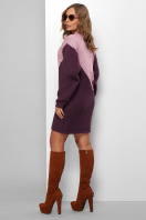 . Платье 181. Цвет: сирень-фиолетовый в интернет-магазине