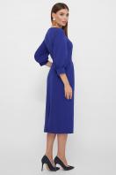 . платье Лэтти 3/4. Цвет: королевский синий цена