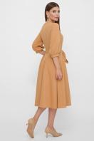 . платье Рабия 3/4. Цвет: песочный цена