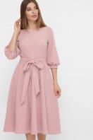 . платье Рабия 3/4. Цвет: пудра купить