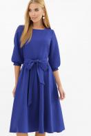 . платье Рабия 3/4. Цвет: королевский синий купить
