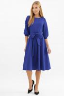 . платье Рабия 3/4. Цвет: королевский синий цена