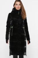 . Куртка 2102. Цвет: 01-черный-зеленый купить