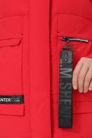 . Куртка М-2081. Цвет: 19-красный в Украине