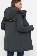 . Куртка М-2082. Цвет: 13-изумруд цена