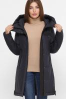 . Куртка М-2091. Цвет: 14-т.синий цена