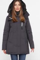 . Куртка М-2082. Цвет: 28-т.серый купить