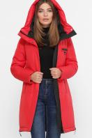 . Куртка М-2091. Цвет: 19-красный купить