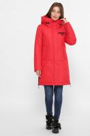 . Куртка М-2091. Цвет: 19-красный цена