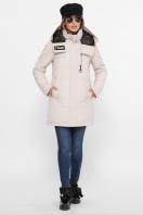 . Куртка М-2082. Цвет: 09-св.бежевый купить