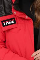. Куртка М-2082. Цвет: 19-красный в интернет-магазине