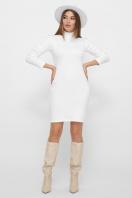 . платье-гольф Алена1 д/р. Цвет: белый купить