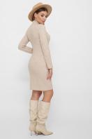 . платье-гольф Алена1 д/р. Цвет: светло бежевый в интернет-магазине