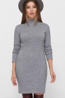 . платье-гольф Алена1 д/р. Цвет: деним купить