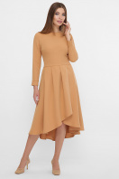 . платье Лика д/р. Цвет: песочный купить