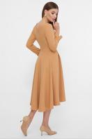 . платье Лика д/р. Цвет: песочный цена