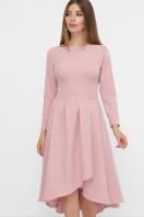 . платье Лика д/р. Цвет: лиловый купить