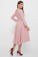 . платье Лика д/р. Цвет: лиловый цена