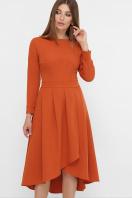 . платье Лика д/р. Цвет: терракот купить
