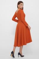 . платье Лика д/р. Цвет: терракот цена
