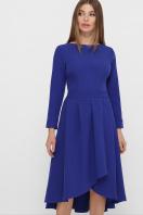 . платье Лика д/р. Цвет: королевский синий купить