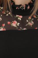 черное платье с цветами. Платье Алтея д/р. Цвет: черный в интернет-магазине
