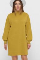 горчичное платье из ангоры. платье Талита д/р. Цвет: горчица купить